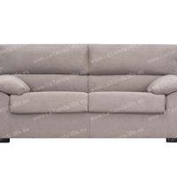 Sofas Conjunto 32 Almeria LaTienda3Bs| La Tienda 3Bs